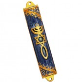'Grafted In' Messianic Mezuzah - Painted Enamel with CZ Crystals - Gold and Blue