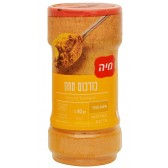 Ground Tumeric - Holy Land Spices