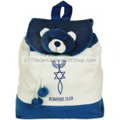 Kids Backpack - Grafted In