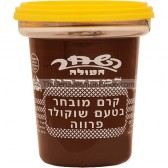 Hashachar Haole Chocolate Spread