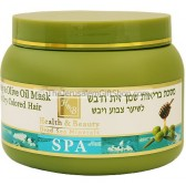 HB Olive Oil and Honey Hair Mask