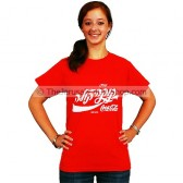 Hebrew Coca Cola Tshirt- red