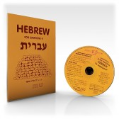 Hebrew for Everyone - Book CD - Learn Modern Hebrew around a Biblical Theme