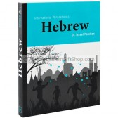 Hebrew International Phrasebook