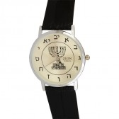 Men's Alef-Bet Hebrew Numerals Watch with Temple Menorah - Zion and Israel