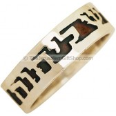 Holiness Unto The Lord - Hebrew scripture ring