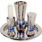 Yair Emanuel Textured Nickel Havdalah Set - Variety of Colors
