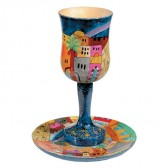 Holy Land Harvesters - Lord's Supper Cup with Saucer - Hand Painted Wood with Stem - Jerusalem