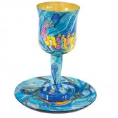 Holy Land Harvesters - Lord's Supper Cup with Saucer - Hand Painted Wood with Stem - Exodus