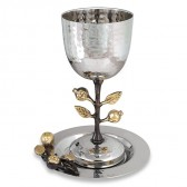 Holy Land Harvesters | Lord's Supper Cup and Dish | Stainless Steel - Pomegranates