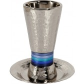 Holy Land Harvesters - Lord's Supper Cup with Plate - Textured Nickel 5-Bands (Choice of Colors)