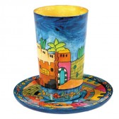 Holy Land Harvesters - Lord's Supper Cup with Saucer - Hand Painted Wood - Jerusalem