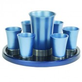 Holy Land Harvesters Anodized Aluminum 8 Piece Lord's Supper Set (Choice of Colors)
