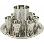 Holy Land Harvesters - Lord's Supper Set - Hammered Nickel 8 Piece (Silver / Rainbow)
