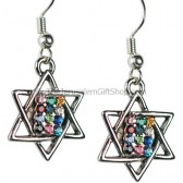 Hoshen Star of David Earrings