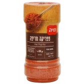 Hot Paprika Seasoning - Holy Land Spices