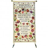 Home Blessing in Hebrew and English - Floral