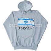 Israeli Flag Hoodie