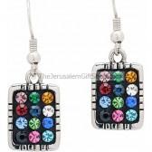 Sterling silver Hoshen - Breastplate earrings