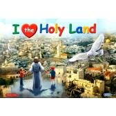 I Love The Holy Land - I Love Jesus - Children's Book - Bible Stories