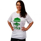 IDF Golani Infantry Brigade t-shirt