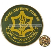 Lapel Pin - Israel Defense Forces