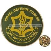 Lapel Pin - Israel Defense Forces