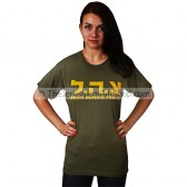 Israel Defence Forces T-Shirt