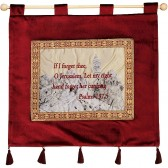 'If I Forget Thee O Jerusalem' - Psalm 137:5 - Tower of David - Wall Hanging - Burgundy