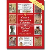 Carta's Illustrated Calendar of Biblical Times 3000 B.C. – A.D. 150