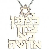 Isaiah 62:1 Hebrew Scripture Pendant For Zion's Sake