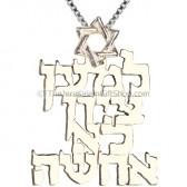 Isaiah 62:1 Hebrew Scripture Pendant - For Zion's Sake