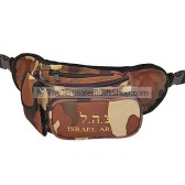 Israeli Army Style Belt Pouch