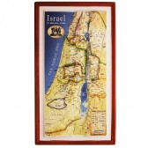 Raised-Relief 3D Map of 12 Tribes in Israel - Biblical Times - Wall Hanging