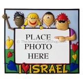 Photo Frame - Israel Children