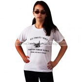Counter Terror School - Israel Defence Forces T-Shirt