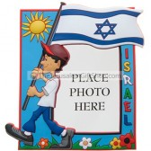 Photo Frame - Israel Flag
