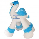 Stuffed Toy Camel with Israeli Flag and 'Israel' Embroidered Saddle