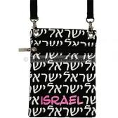 Passport Pouch - Israel