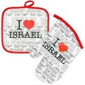 I Love Israel Oven Glove and Hotmat