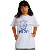 Israel Navy TShirt
