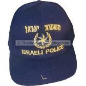 Israel Police Cap