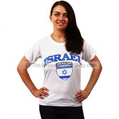 Israel - Shalom Star David Banner Tshirt