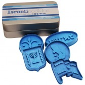 Israeli Cookie Cutters - Get The Conversation Started!! Tin Box - English