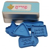 Israeli Cookie Cutters - Purim Cookie Cutter Set - Tin Box - Hebrew