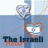 The Israeli Heart Lapel Pin