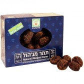 Natural Medjoul Dates - Jordan River Date Farm - Made in Israel - 1KG