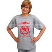 Israel Fire Dept T-Shirt