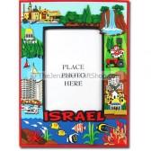 Photo Frame - Israel