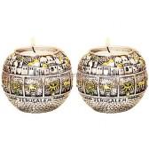 12 Tribes Jerusalem Candle Holder (pair)